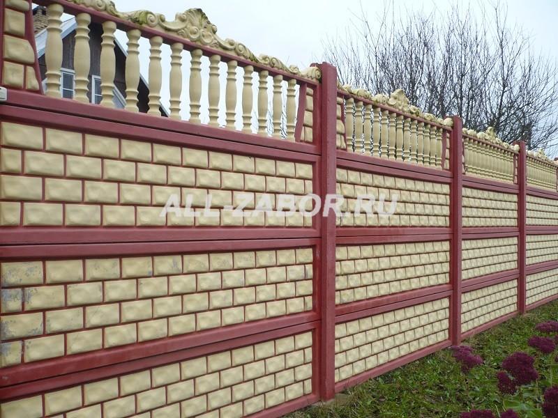 Секционные заборы из бетона купить заливка пол керамзитобетоном цена
